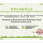 World Green Roofs Innovative Techology Award