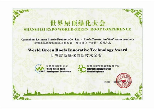 Premio per la tecnologia innovativa World Green Roofs