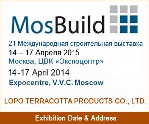LOPO Terracotta Will Attend 2015 MosBuild