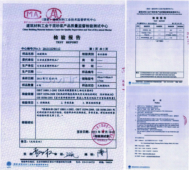 Certification of hydronic floor heating module